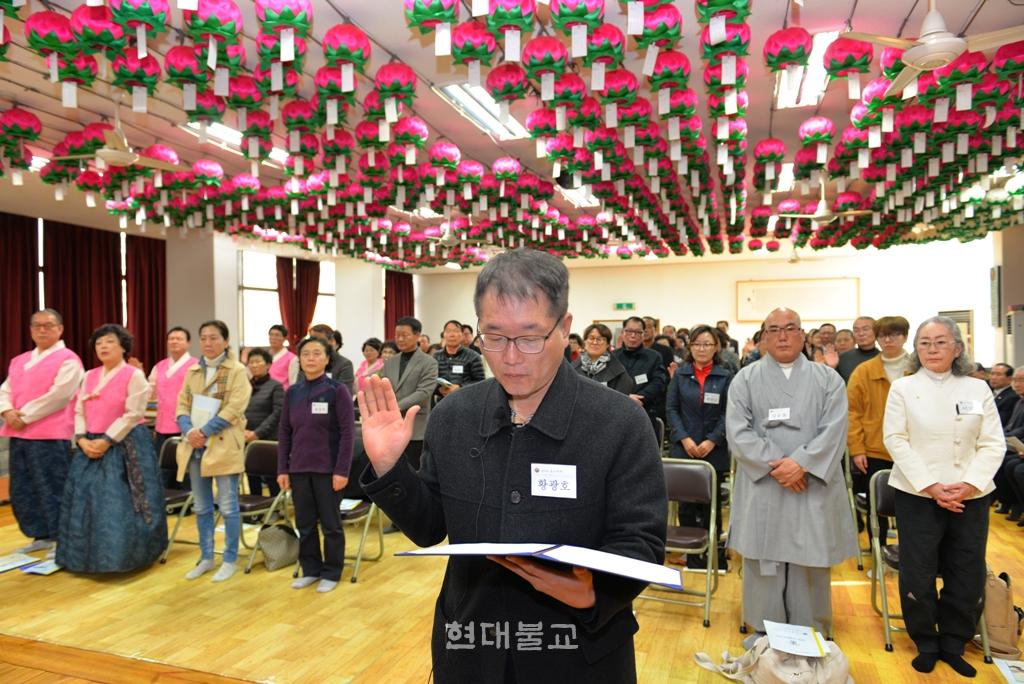 개교 30주년을 맞은 전북불교대학 신입생들이 부처님 가르침을 따라 학풍진작에 매진할 것을 다짐하고 있다.