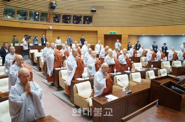 조계종이 PD수첩에서 제기된 의혹 해소를 위해 '교권 자주 및 혁신위원회'를 6월 11일 한국불교역사문화기념관서 발족했다.