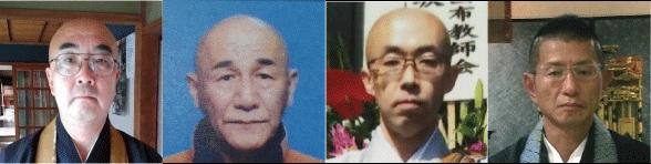 3분 법화에 참여한 스님들. 왼쪽부터 이토우·시바타·미우라·카사 스님.