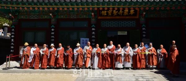 화엄사 성보박물관은 도강, 도천 스님 전시회를 10월 31일까지 개최한다.