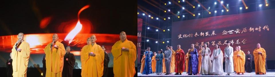 사진 좌, 우는 베이징 윈쥐쓰에서 열린 불교음악회의 모습이다. 사진출처=TMO뉴스