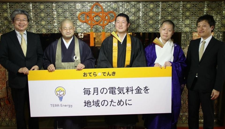 기자회견에서 회사설립 취지와 사업계획을 발표한 관계자와 류고 스님(가운데). 사진출처=산케이 뉴스