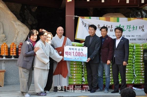 옥천암은 11월 10일 경내에서 '산신제 및 지역주민 경로잔치'를 봉행하고 자비의 쌀을 전달했다.