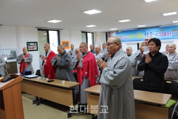 영산작법 보존회 임시총회 모습