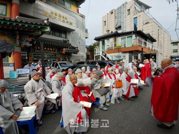 서울 사간동 태고종 총무원사 앞에서 중앙종회가 제316회 정기회를 개원한 모습.