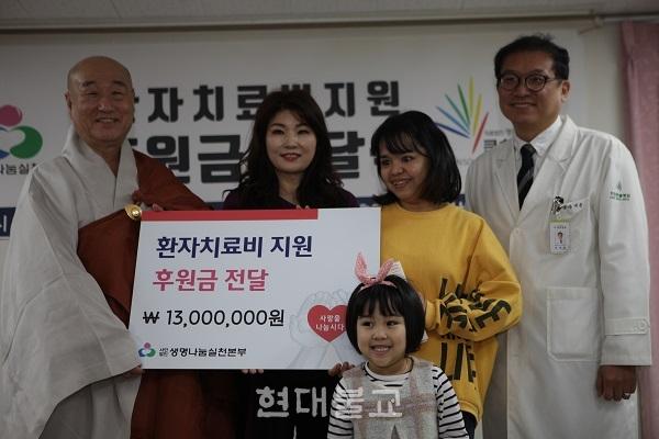 (사)생명나눔실천본부는 1월 10일 부산 큰솔병원 6층 강당에서 환자치료비 전달식을 개최했다.