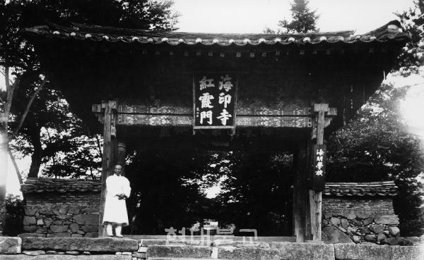 1919년 해인사 만세운동의 중심지 홍하문의 옛 사진. 홍태현 스님 등 200여 명의 군중이 동참했다. 해인사 제공