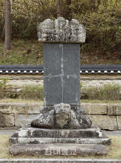 일본 경찰에 의해 파괴됐다가 광복 이후 접합된 해인사 사명대사 석장비(보물 제1301호). 해인사 제공