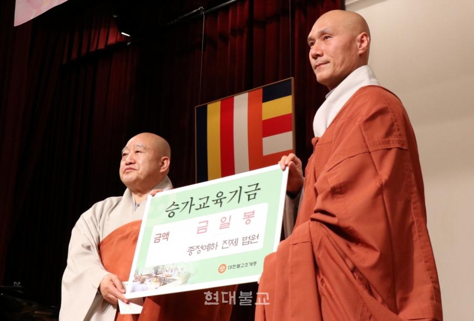 조계종 종정 진제 스님을 대신해 종정예경실장 도민 스님이 4월 10일 교육불사 후원법회에서 금일봉을 전달하고 있다.
