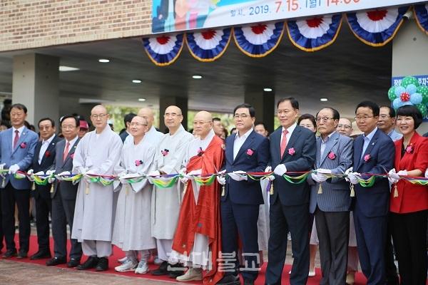 천태종복지재단 마산회원노인종합복지관이 7월 15일 복지관 4층 강당에서 개관식을 개최하고 정식 운영을 알렸다.