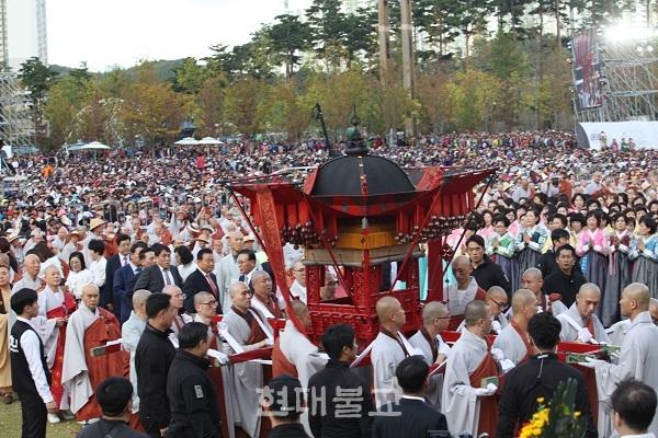 불교문화대축제조직위원회는 10월 20일 시민과 함께하는 불교문화대축제를 부산시민공원 잔디광장에서 열렸다. 진신사리 이운식