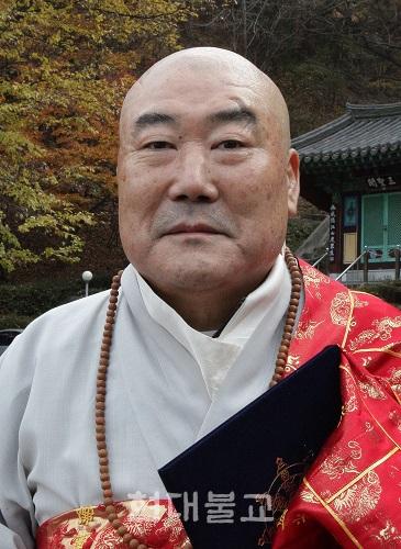 태고종 경남교구 제17대 종무원장 환명 스님