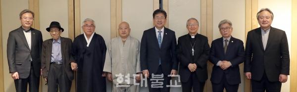 박양우 장관과 국내 주요 종교지도자들.