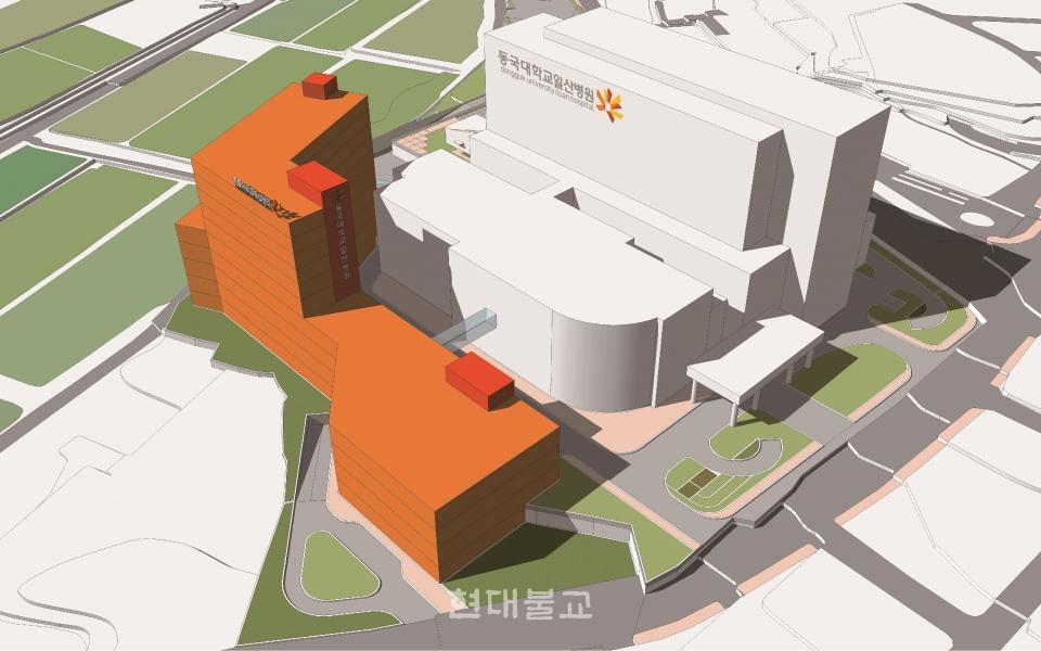 동국대 일산불교병원 증축 조감도. 주황색으로 표시된 건물이 새로 증축되는 건물이다. 이곳에는 250병상이 새로 들어서게 된다.
