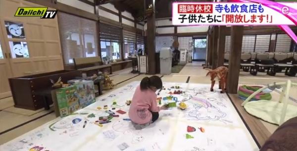 아이들을 위해 사찰을 놀이방과 공부방으로 개방한 이치쵸지. 사진출처=일본 뉴스 네트워크