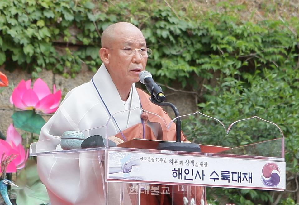 해인총림 방장 원각 스님이 추모 법어를 하고 있다.