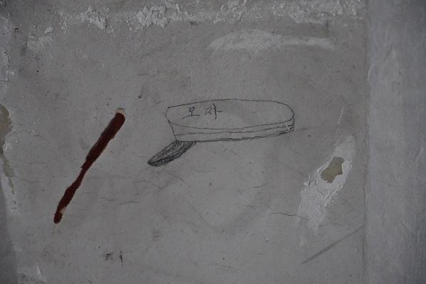 통도사에 머문 장병이 남긴 모자 그림 낙서. 통도사에는 이 밖에도 가족과 연인을 그리는 내용도 담긴 낙서도 곳곳에서 발견됐다.