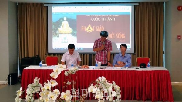 베트남불교협, 불교 사진 공모전