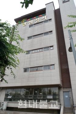 서울 강남 중심지에 자리한 안심정사 서울도량은 6개 전 층에 법당이 조성된 '부처님 빌딩'이다.