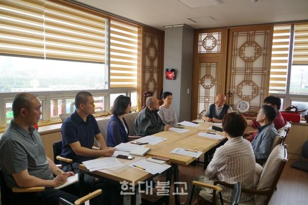 '안심불교문화원' 개소 준비 회의.