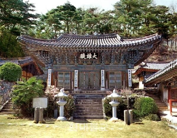법화종 총본산 안정사 대웅전(경상남도 유형문화재 제80호).