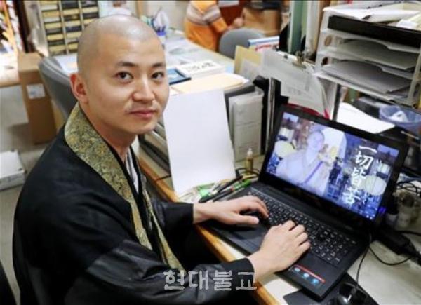 유튜브에 올리는 법문을 편집하는 요진 스님. 사진출처=IT미디어 뉴스