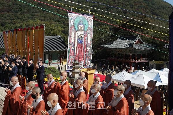 개산대재에 참석한 스님들의 모습.
