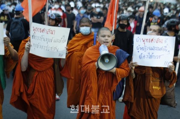 시위에 나선 태국 스님들. 사진출처=VICE
